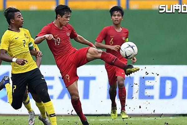 Tim Nasional Indonesia U-18
